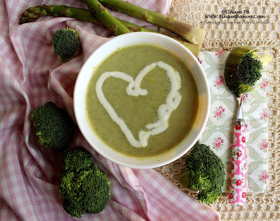 broccoli and asparagus soup ElhamFB WWW.ElhamBanoo.Com-
